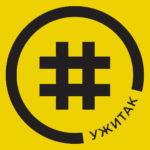 logo-uzitak-360x360